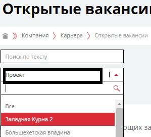 Лукойл сайт вакансии
