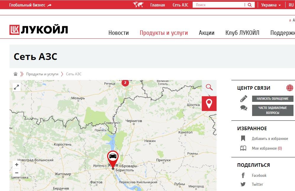 Заправки компании Лукойл на карте России