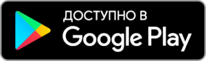 Скачать Лукойл Android