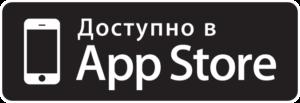 Скачать Лукойл iOS